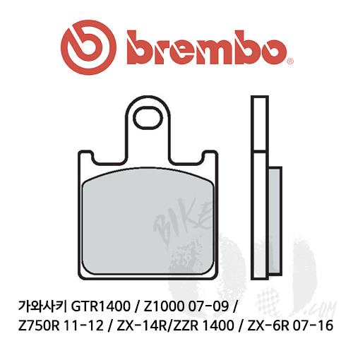 가와사키 GTR1400 / Z1000 07-09 / Z750R 11-12 / ZX-14R/ZZR 1400 / ZX-6R 07-16 브레이크패드 브렘보 신터드 레이싱