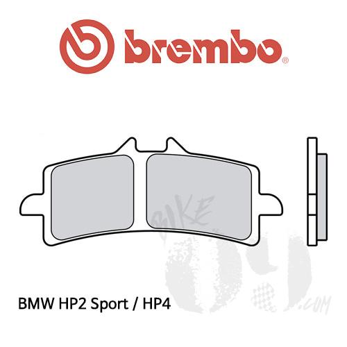 BMW HP2 Sport / HP4 브레이크패드 브렘보 신터드 스포츠