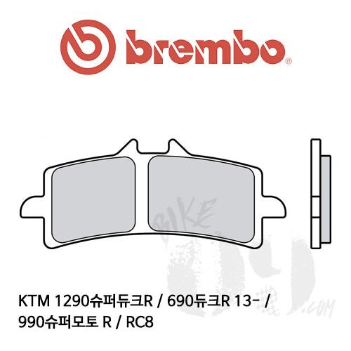 KTM 1290슈퍼듀크R / 690듀크R 13- / 990슈퍼모토R / RC8 브레이크패드 브렘보 신터드 스포츠