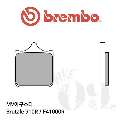 MV아구스타 Brutale 910R / F41000R 브레이크패드 브렘보 익스트림 레이싱
