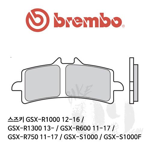 스즈키 GSX-R1000 12-16 / GSX-R1300 13- / GSX-R600 11-17 / GSX-R750 11-17 / GSX-S1000 / GSX-S1000F 브레이크패드 브렘보 레이싱
