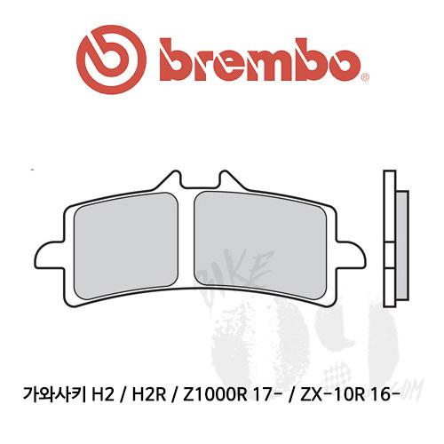 가와사키 H2 / H2R / Z1000R 17- / ZX-10R 16- 브레이크패드 브렘보 레이싱