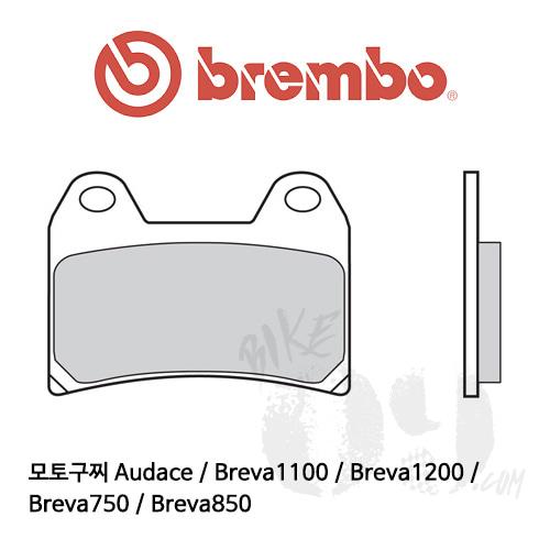 모토구찌 Audace / Breva1100 / Breva1200 / Breva750 / Breva850 브레이크패드 브렘보 레이싱