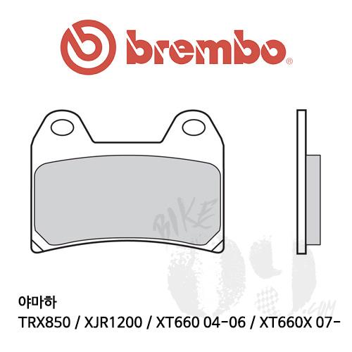 야마하 TRX850 / XJR1200 / XT660 04-06 / XT660X 07- 브레이크패드 브렘보 레이싱
