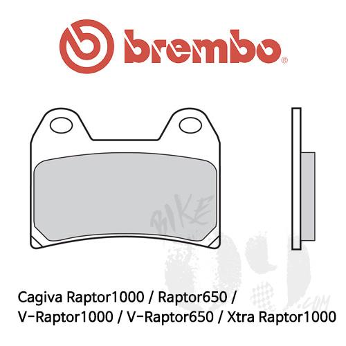 Cagiva Raptor1000 / Raptor650 / V-Raptor1000 / V-Raptor650 / Xtra Raptor1000 브레이크패드 브렘보 레이싱