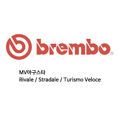 MV아구스타 Rivale / Stradale / Turismo Veloce 브레이크패드 브렘보 레이싱