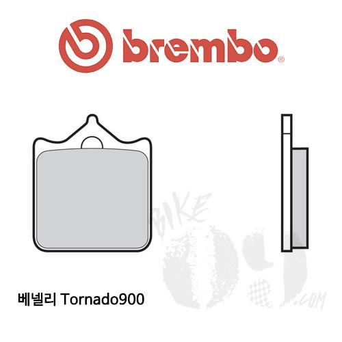 베넬리 Tornado900 브레이크패드 브렘보 레이싱