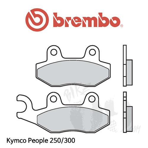 Kymco People 250/300 브렘보 브레이크패드