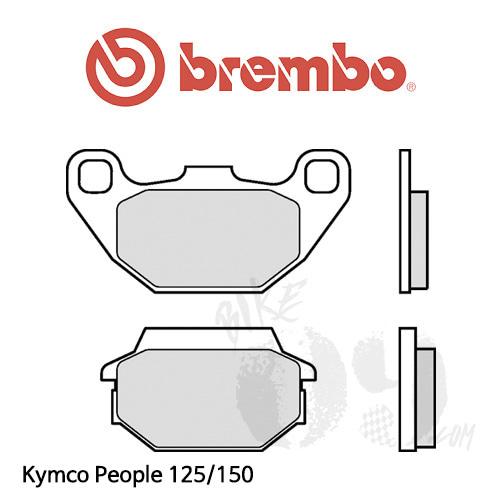 Kymco People 125/150 브렘보 브레이크패드
