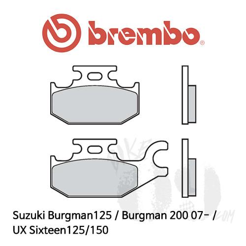 Suzuki Burgman125 / Burgman 200 07- / UX Sixteen125/150 리어 브렘보 브레이크패드