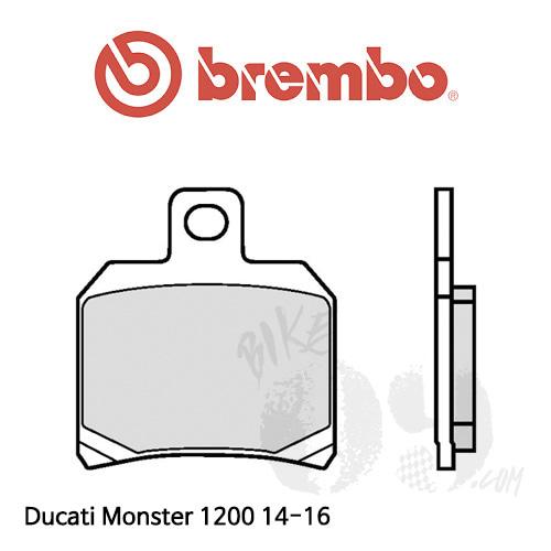 두카티 몬스터1200/1200S/브레이크 패드 브렘보 리어