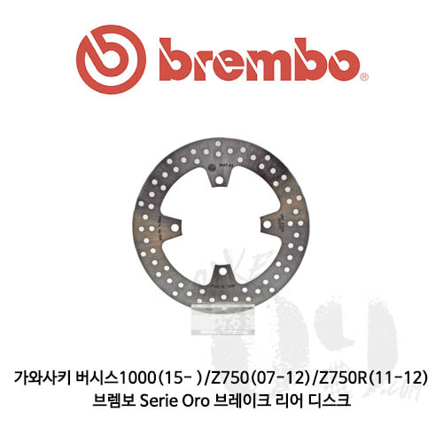 가와사키 버시스1000(15- )/Z750(07-12)/Z750R(11-12)/브렘보 Serie Oro 브레이크 리어 디스크