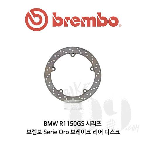 BMW R1150GS 시리즈 브렘보 Serie Oro 브레이크 리어 디스크