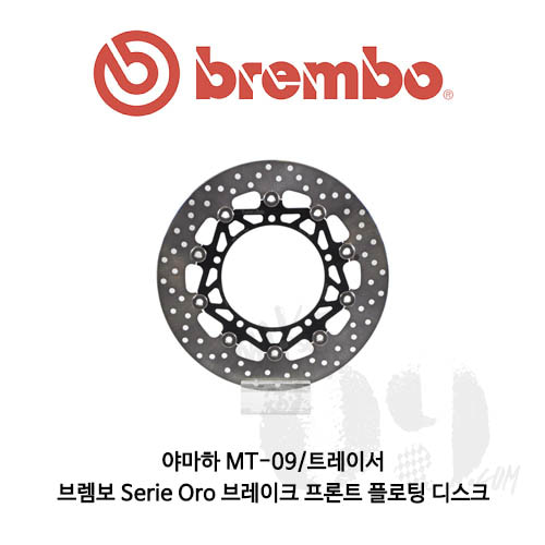 야마하 MT-09/트레이서/ 브렘보 Serie Oro 브레이크 프론트 플로팅 디스크