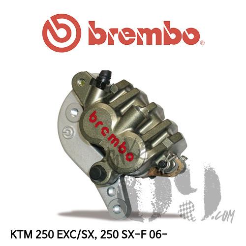 브렘보 Front Axial Caliper with bracket and pads, for KTM 250 EXC/SX, 250 SX-F 06-