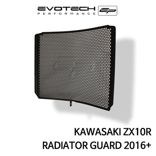 가와사키 ZX10R 라지에다가드 2016+ 에보텍