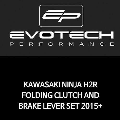 가와사키 닌자 H2R 접이식클러치브레이크레버세트 2015+ 에보텍