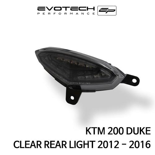 KTM 200듀크 CLEAR REAR LIGHT 2012-2016 에보텍