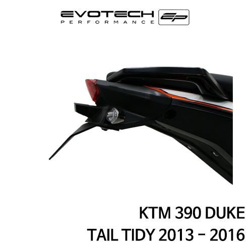 KTM 390듀크 번호판휀다리스키트 2013-2016 에보텍
