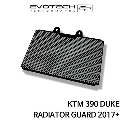 KTM 390듀크 라지에다가드 2017+ 에보텍