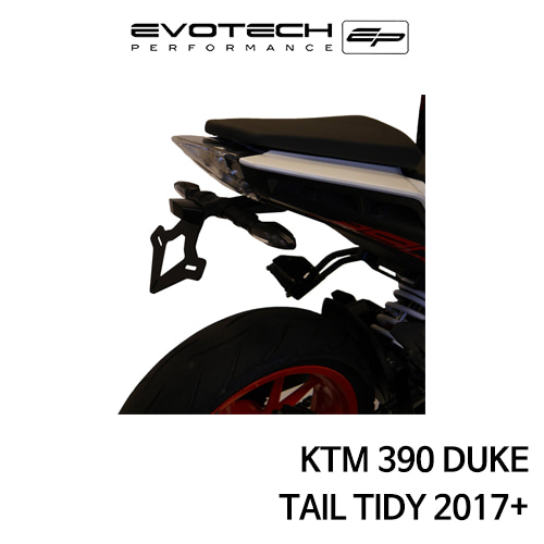 KTM 390듀크 번호판휀다리스키트 2017+ 에보텍