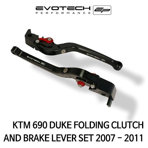 KTM 690듀크 접이식클러치브레이크레버세트 2007-2011 에보텍