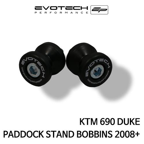 KTM 690듀크 스윙암후크볼트슬라이더 2008+ 에보텍