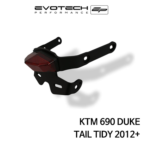 KTM 690듀크 번호판휀다리스키트 2012+ 에보텍
