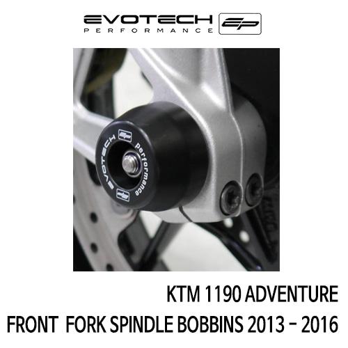 KTM 1190ADVENTURE 프론트휠포크슬라이더  2013-2016 에보텍