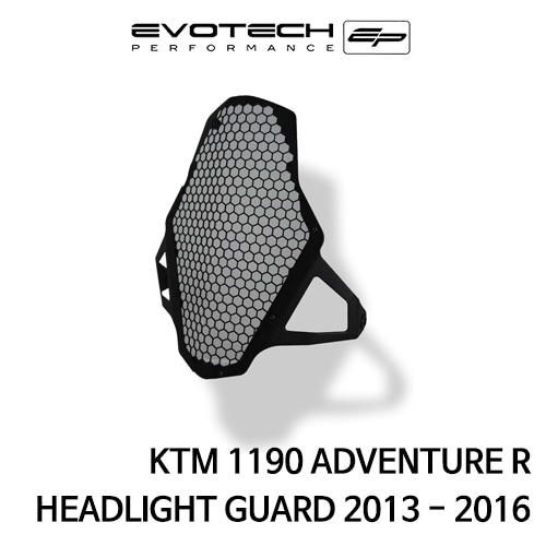 KTM 1190ADVENTURE R HEADLIGHT GUARD 2013-2016 에보텍
