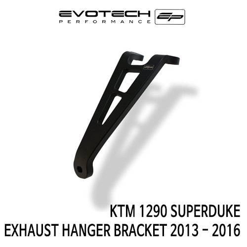 KTM 1290 SUPER듀크 EXHAUST HANGER BRACKET 2013-2016 에보텍