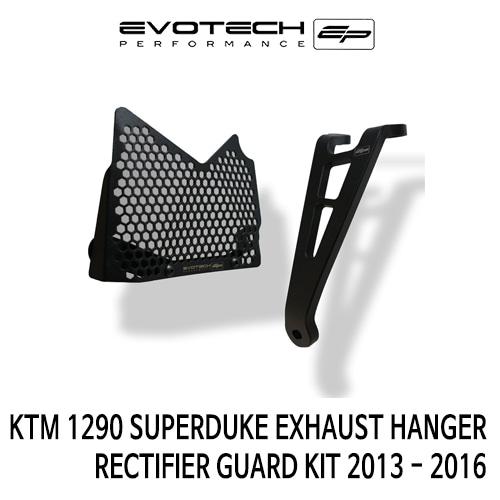 KTM 1290 SUPER듀크 EXHAUST HANGER RECTIFIER GUARD KIT 2013-2016 에보텍
