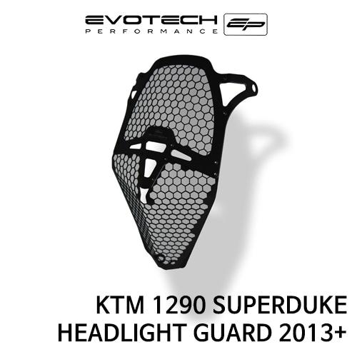 KTM 1290 SUPER듀크 HEADLIGHT GUARD 2013+ 에보텍