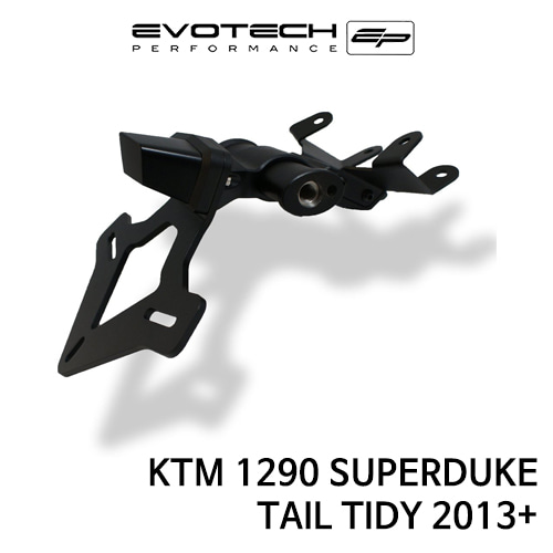 KTM 1290 SUPER듀크 번호판휀다리스키트 2013+ 에보텍