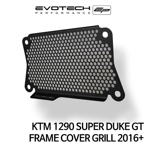 KTM 1290 SUPER 듀크 GT FRAME COVER GRILL 2016+ 에보텍