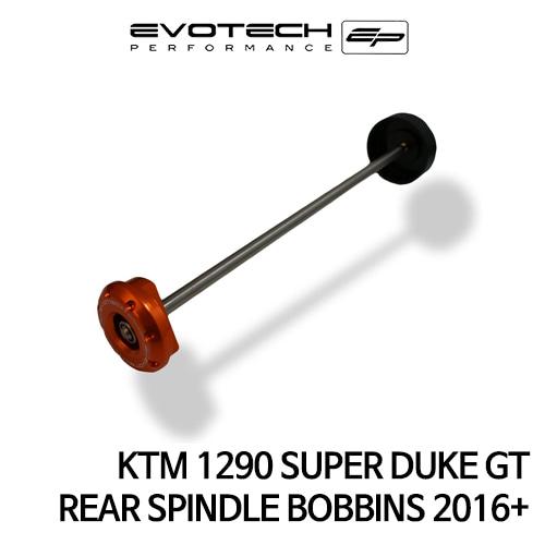 KTM 1290 SUPER 듀크 GT 리어휠스윙암슬라이더 2016+ 에보텍