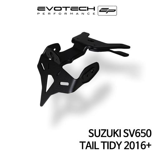 스즈키 SV650 번호판휀다리스키트 2016+ 에보텍