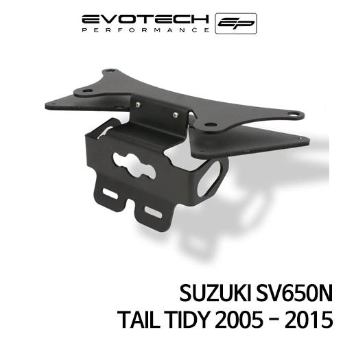 스즈키 SV650N 번호판휀다리스키트 2005-2015 에보텍