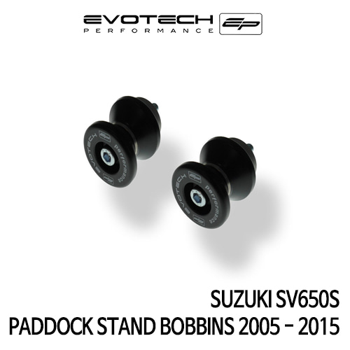 스즈키 SV650S 스윙암후크볼트슬라이더 2005-2015 에보텍