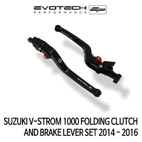 스즈키 V-STROM1000 접이식클러치브레이크레버세트 2014-2016 에보텍