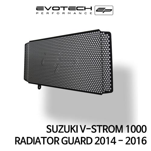 스즈키 V-STROM1000 라지에다가드 2014-2016 에보텍