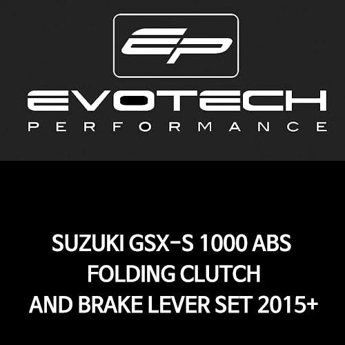 스즈키 GSX-S1000ABS 접이식클러치브레이크레버세트 2015+ 에보텍