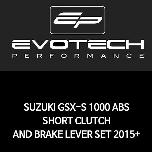 스즈키 GSX-S1000ABS 숏클러치브레이크레버세트 2015+ 에보텍