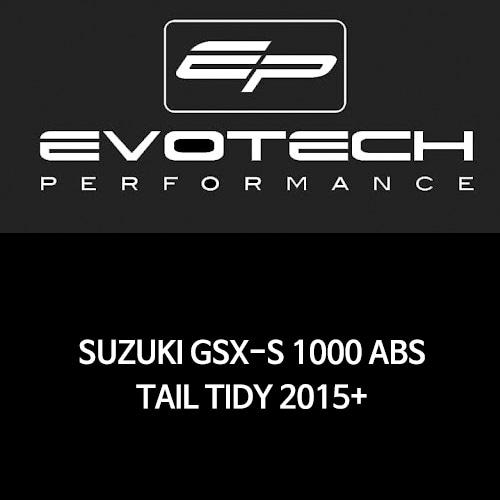 스즈키 GSX-S1000ABS 번호판휀다리스키트 2015+ 에보텍