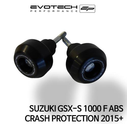 스즈키 GSX-S1000F ABS 프레임슬라이더 2015+ 에보텍