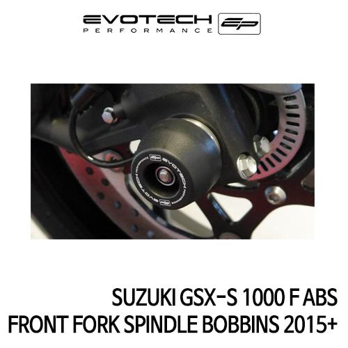 스즈키 GSX-S1000F ABS 프론트휠포크슬라이더  2015+ 에보텍