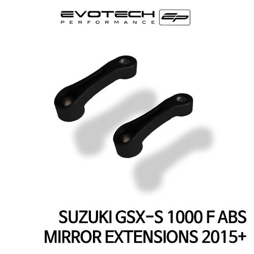 스즈키 GSX-S1000F ABS MIRROR EXTENSIONS 2015+ 에보텍