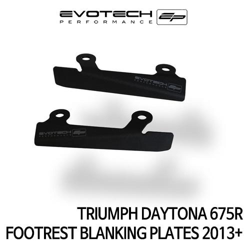 트라이엄프 DAYTONA675R FOOTREST BLANKING PLATES 2013+ 에보텍