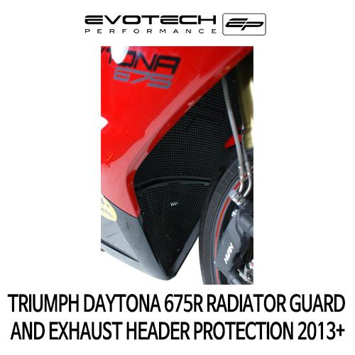 트라이엄프 DAYTONA675R 라지에다가드 AND EXHAUST HEADER PROTECTION 2013+ 에보텍