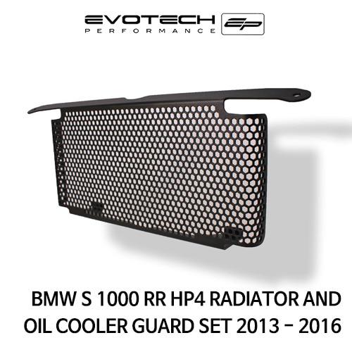 BMW S1000RR HP4 라지에다가드 2013-2016 에보텍